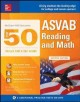 McGraw-Hill Education Top 50 Skills for a Top Score : ASVAB reading and math