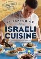 In search of Israeli cuisine [videorecording (DVD)].