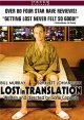 Lost in translation [videorecording (DVD)]