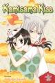 Kamisama kiss. Vol. 1