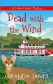 Dead with the wind [text(large print)]