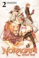 Noragami Vol. 2 : stray god.