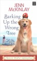 Barking up the wrong tree [text(large print)]