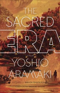 Sacred Era, The