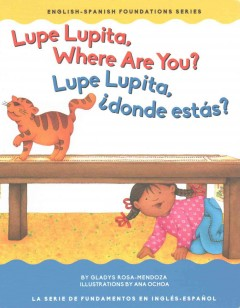 Lupe Lupita, Where Are You? / Lupe Lupita, donde estás?