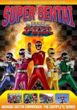 Gekisou Sentai Carranger: Complete Series