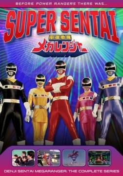 Power Rangers: Denji Sentai Megaranger