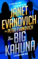 The big Kahuna : a Fox and O'Hare novel