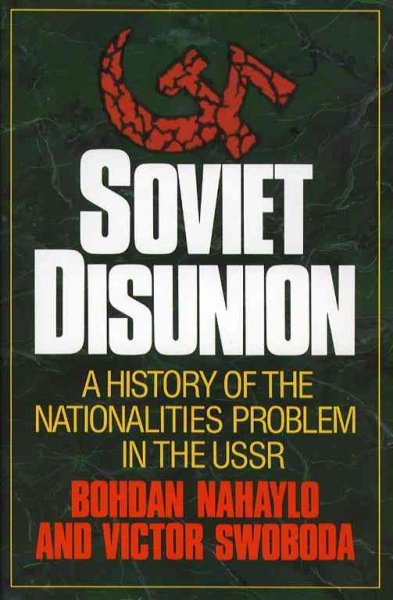 Soviet Disunion cover