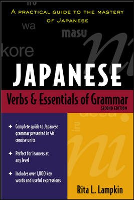 Japanese Verbs and Essentials of Grammar cover