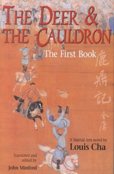 The Deer and The Cauldron: The First Book (Bk. 1) cover