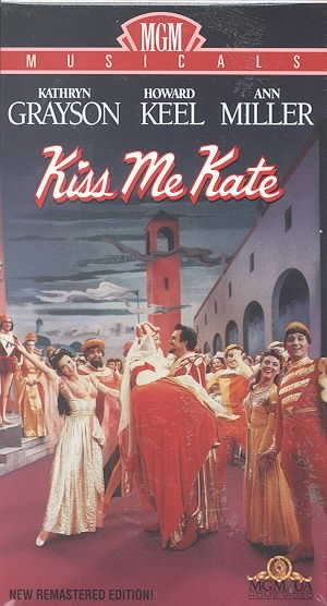 Kiss Me Kate [VHS] cover