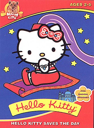 Hello Kitty Saves the Day cover