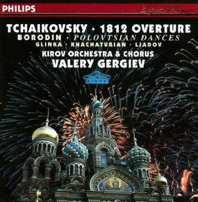 Tchaikovsky-1812 Overture (White Nights - Romantic Russian Showpieces) cover