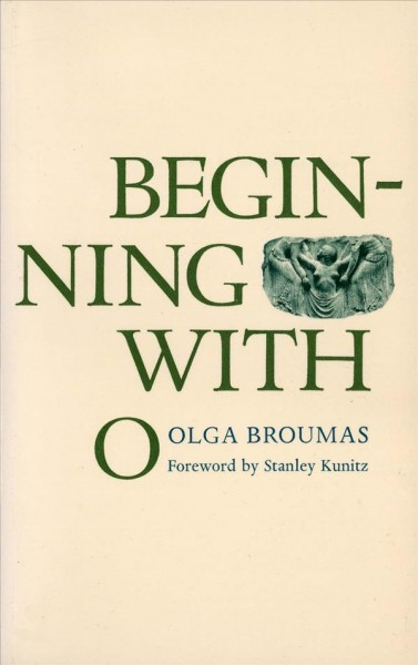 Beginning with O (Yale Series of Younger Poets) cover