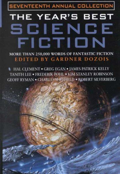 The Year's Best Science Fiction, Seventeenth Annual Collection cover