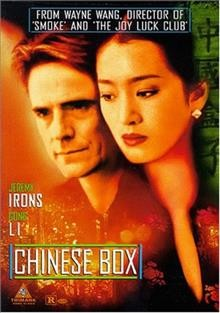 Chinese Box cover