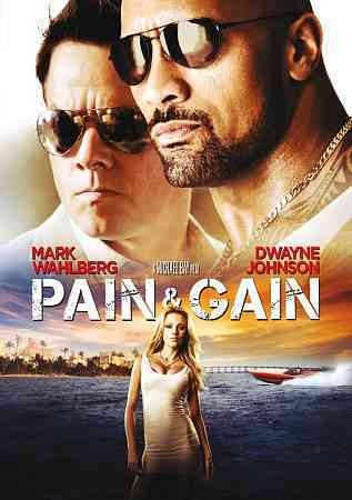 Pain And Gain cover