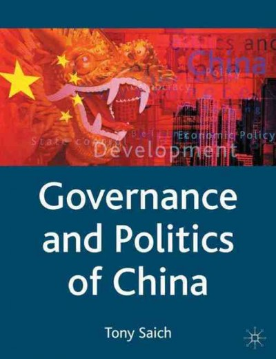 Governance and Politics of China (Comparative Government and Politics) cover