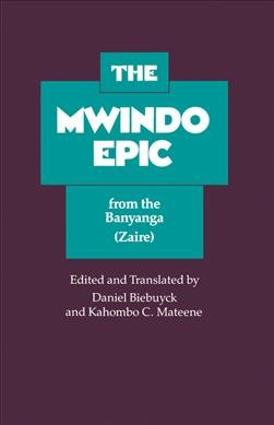 The Mwindo Epic from the Banyanga (Zaire) cover