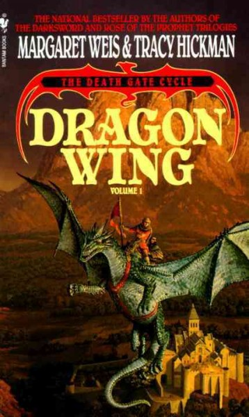 Dragon Wing (The Death Gate Cycle, Book 1) cover
