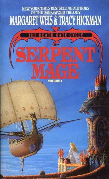 Serpent Mage (The Death Gate Cycle, Vol 4) cover