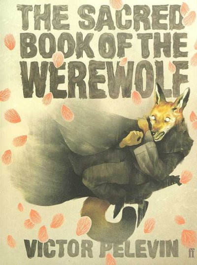 Sacred Book of Werewolf cover
