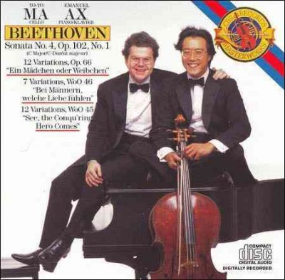Beethoven: Cello Sonata No.4; Variations cover