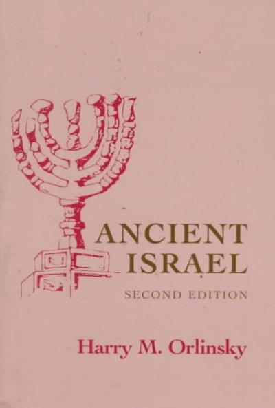 Ancient Israel (The Development of Western Civilization) cover
