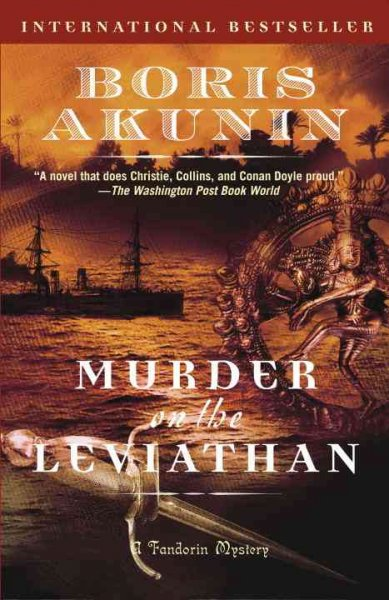 Murder on the Leviathan: A Novel (Erast Fandorin) cover