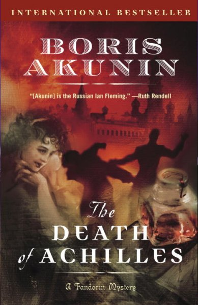 The Death of Achilles: A Novel (Erast Fandorin) cover
