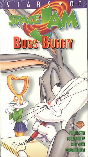 Stars of Space Jam: Bugs Bunny [VHS]