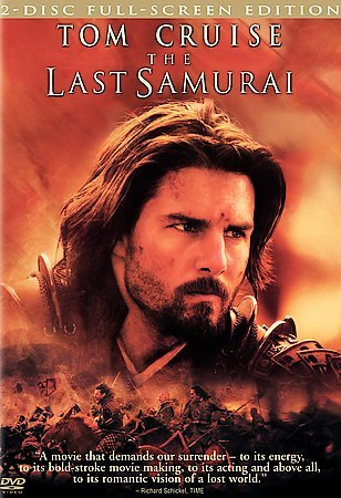 The Last Samurai (Full Screen Edition) cover