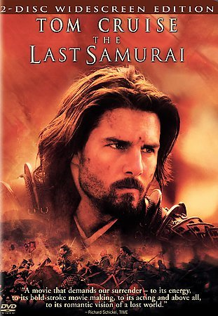 The Last Samurai (Two-Disc Special Edition) cover