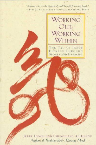 Working Out, Working Within: The Tao of Inner Fitness Through Sports and Exercise cover