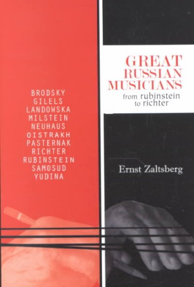 Great Russian Musicians: From Rubinstein to Richter cover