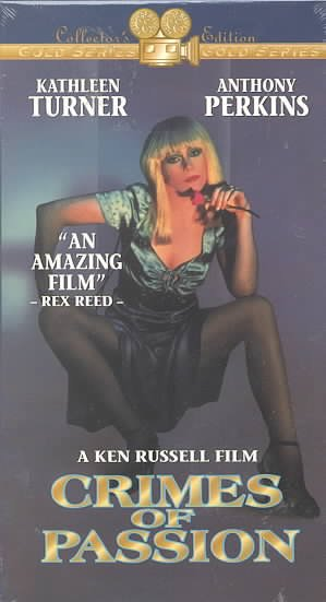 Crimes of Passion [VHS] cover