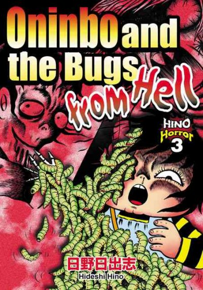 Hino Horror, Vol. 3: Oninbo and the Bugs from Hell cover