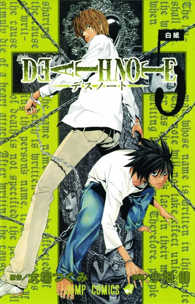 Death Note, Vol. 5 cover