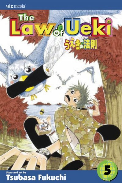 The Law of Ueki, Vol. 5: If You Can't Beat 'Em... (5) cover