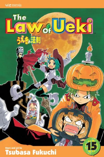 The Law of Ueki, Vol. 15: Level Two! (15) cover