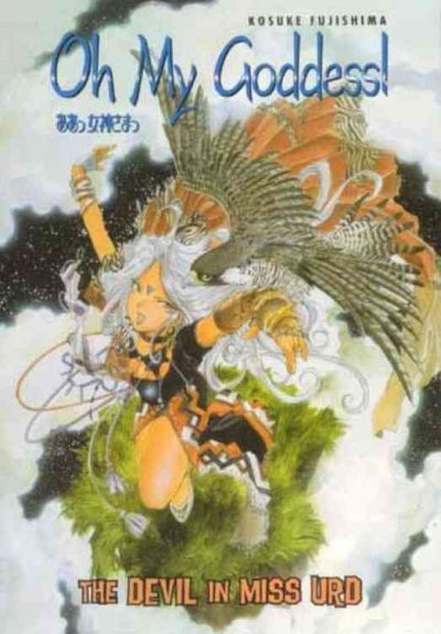 Oh My Goddess! Vol. 11: The Devil in Miss Urd cover
