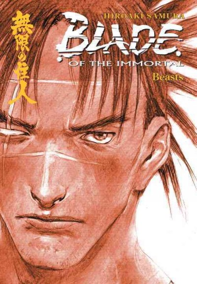 Blade of the Immortal, Vol. 11. Beasts cover