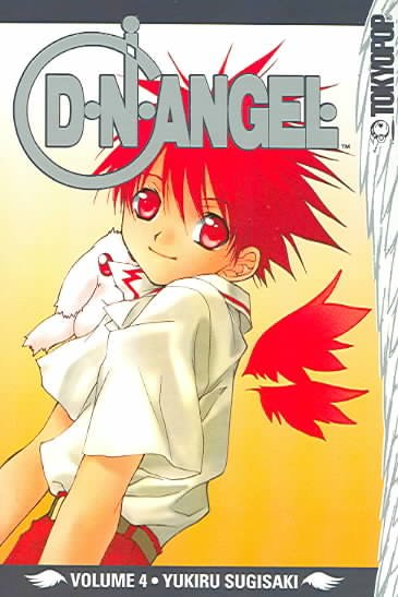 D.N.Angel, Vol. 4