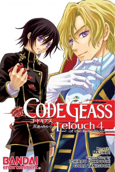 Code Geass: Lelouch of the Rebellion, Vol. 4 (v. 4) cover