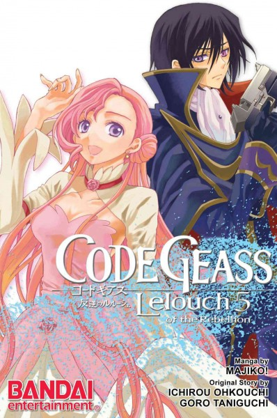 Code Geass: Lelouch of the Rebellion, Vol. 5 cover