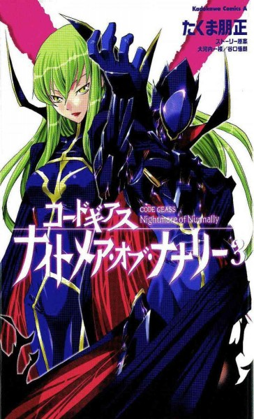 Code Geass: Nightmare Of Nunnally, Vol. 3 (Code Geass: Lelouch of the Rebellion) cover