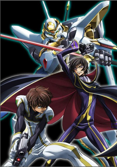 Code Geass: Lelouch of the Rebellion, Vol. 7 cover