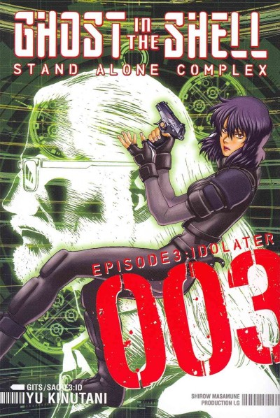 Ghost in the Shell: Stand Alone Complex 3 (Ghost in the Shell: SAC) cover