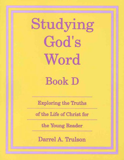 Studying God's Word Book D cover